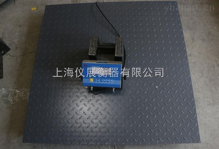 【本安型防爆】1吨防爆电子地磅供应商