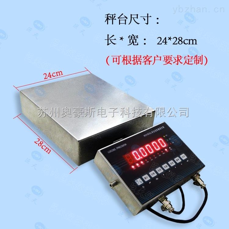1.5公斤电子秤 1.5公斤带防爆功能电子天平价格