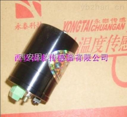 電力系統配電柜專用測溫儀,電力測溫儀