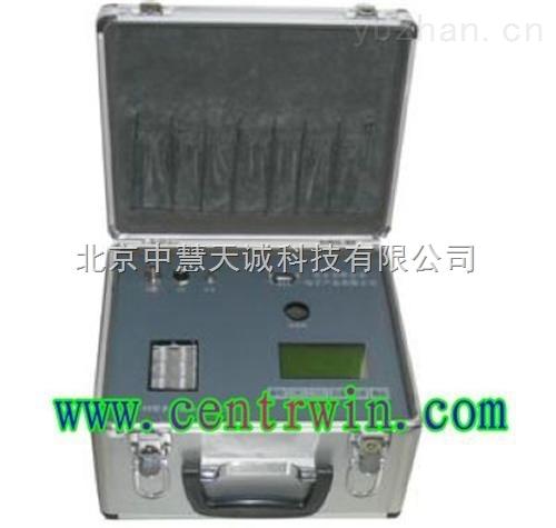 ZH7937型7合一多參數水質測定儀/多參數水質分析儀