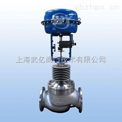 上海-高溫調節閥