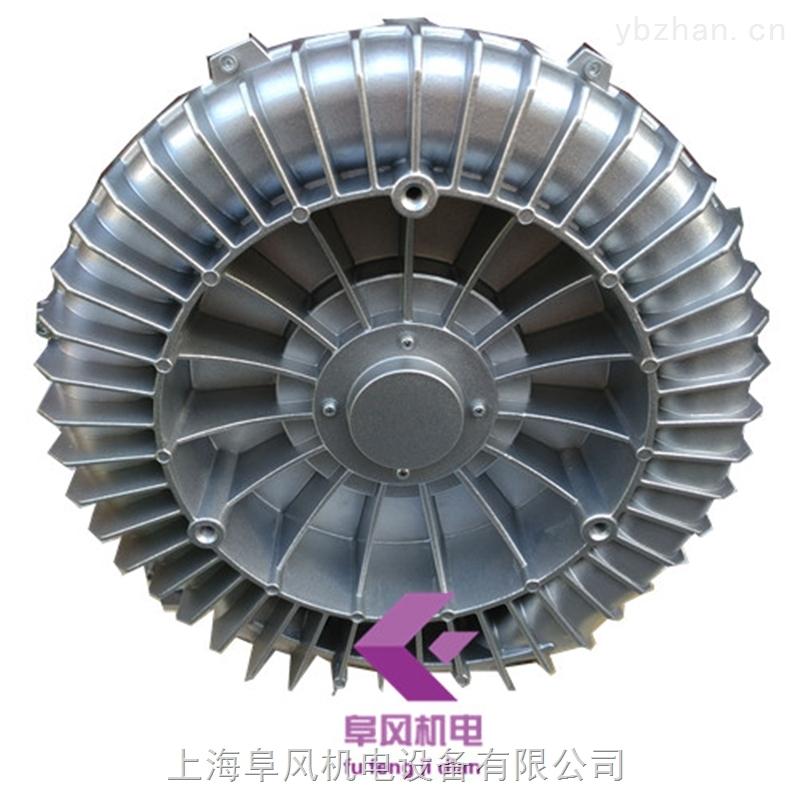 2RB810-7AH17漩涡式气泵5.5kw