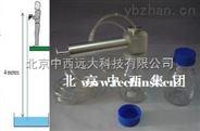 负压式液体取样器 型号:SZ23/56496库号:M56496