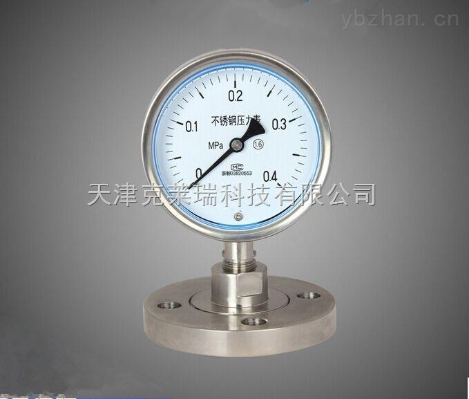 哈爾濱不銹鋼壓力表,耐震壓力表