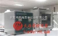 東莞天海汽車內飾材料燃燒試驗機