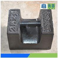 金桥镇砝码租赁,出租(25公斤砝码)送货上门