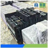 黑龙江25kg铸铁配重砝码零售