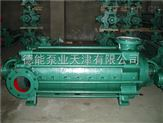 MD型矿用多级耐磨离心泵