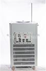 DLSB-20/60型防爆低温冷却液循环泵 防爆配制带有国家资质认证 巩义予华仪器