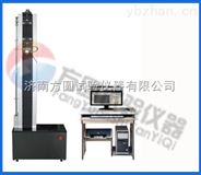 各种拉簧工作负荷检验 选5KN微机拉压试验机