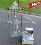 GRM-52A2152罗氏泡沫仪支架,恒温水浴