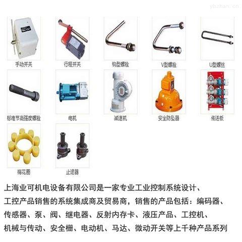 中国总代理knick水质分析仪
