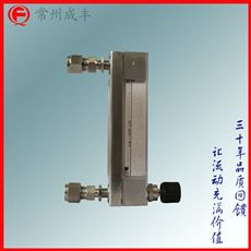 DK800-4F甲醇玻璃转子流量计成丰四氟密封包邮杭州