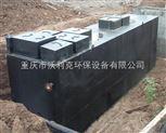 重慶沃利克地埋式一體化污水處理環保設備