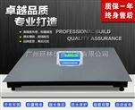 台湾樱花电子小地磅工业磅1T3T5吨10吨小地磅