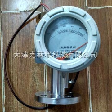 黑龍江金屬管流量計,LZ金屬管浮子流量計