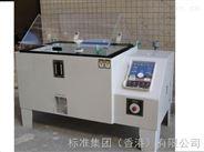 混合气体腐蚀试验箱_硫化氢试验箱