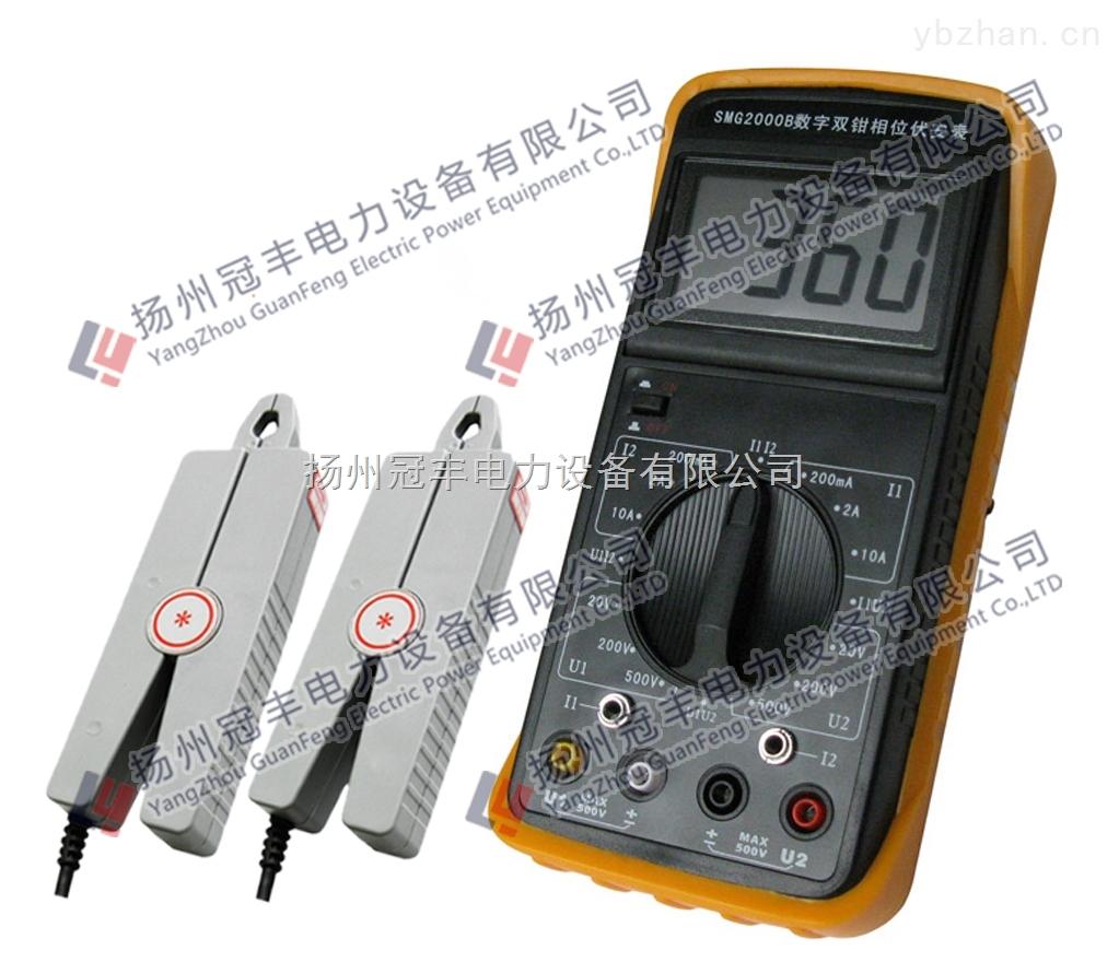 相位伏安表三相相序检测仪数字相位表VC4300