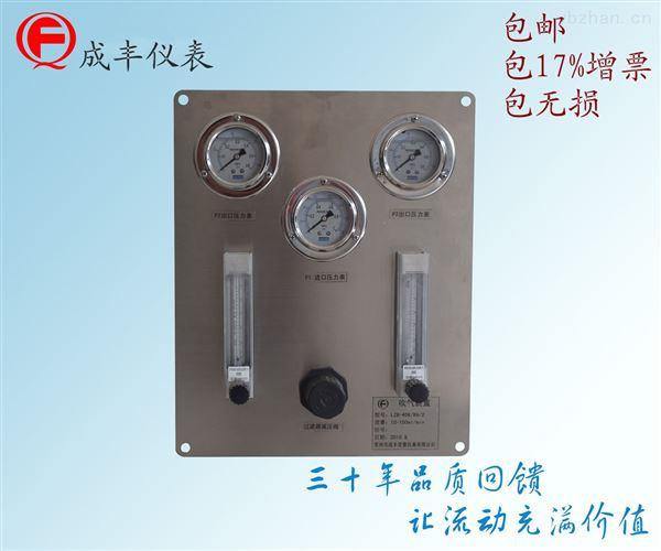 吹扫装置流量计恒定常州成丰仪表厂家选型