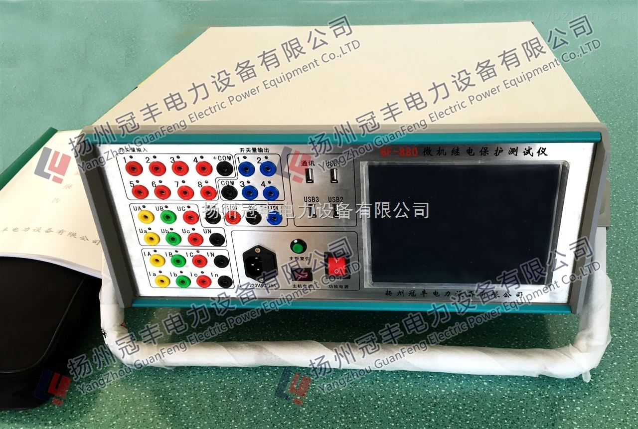 繼電保護測試儀/可聯機接電腦/提供售后