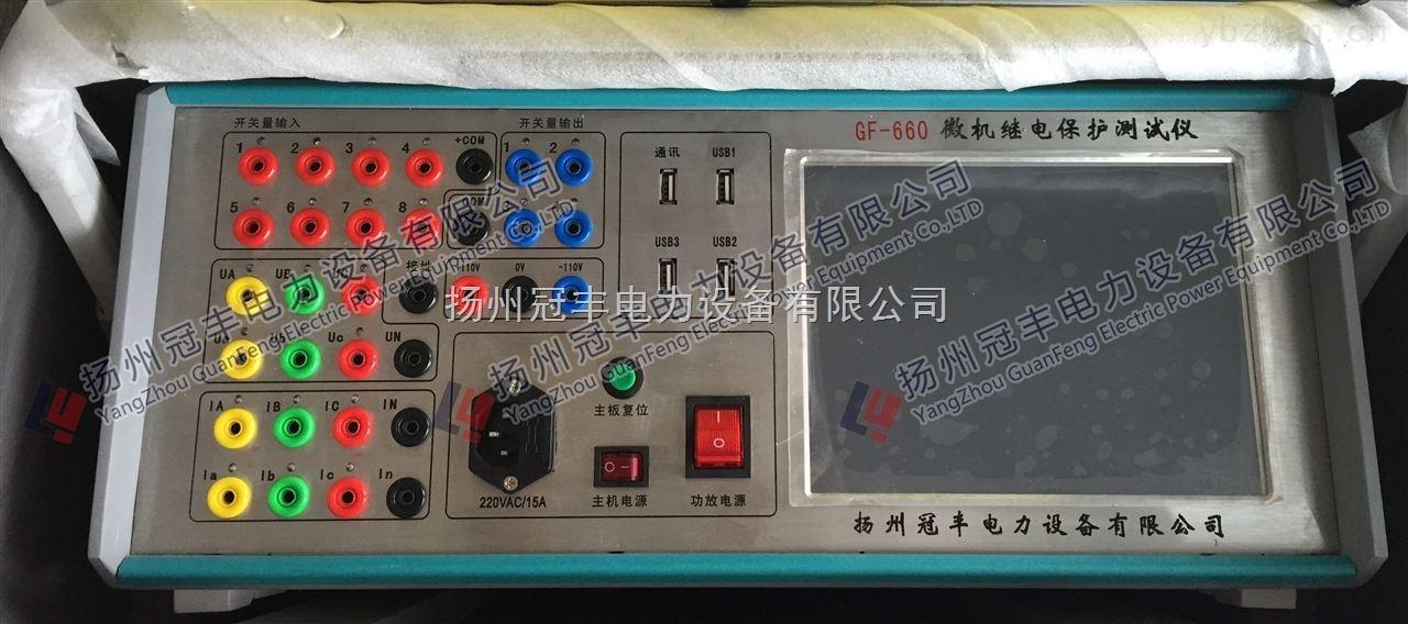 KJ660微机继电保护测试仪现货