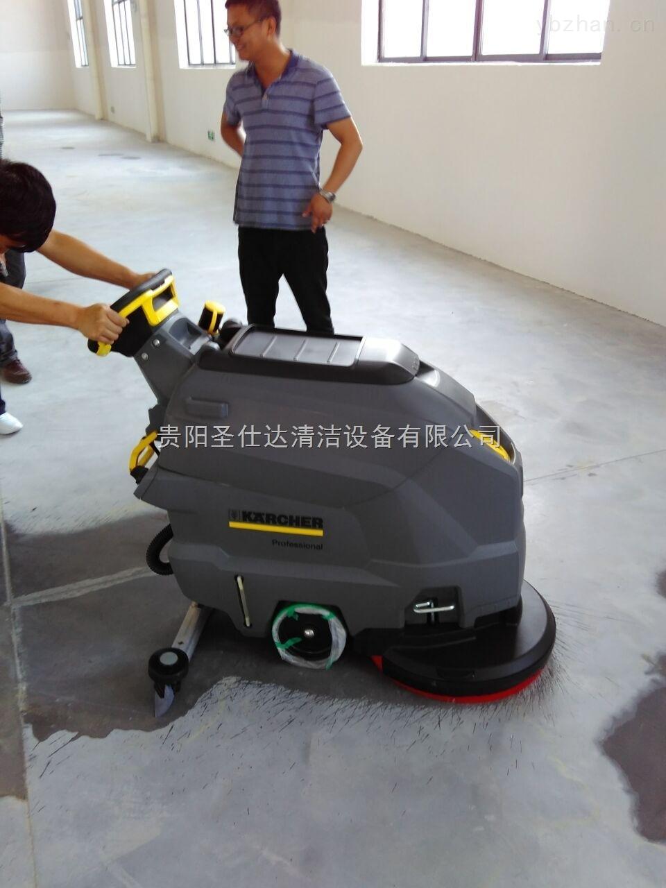 贵州物业全自动洗地机