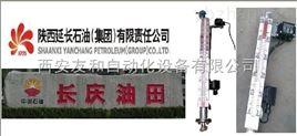 延安志丹靖邊榆林防爆電伴熱磁翻板液位計