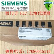 西门子6SN1124-1AB00-0BA1