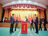 中共质检总局直属机关第二次代表大会掠影