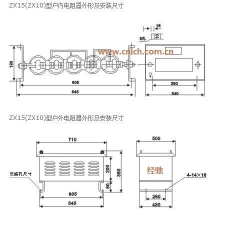 电路 电路图 电子 原理图 468_450