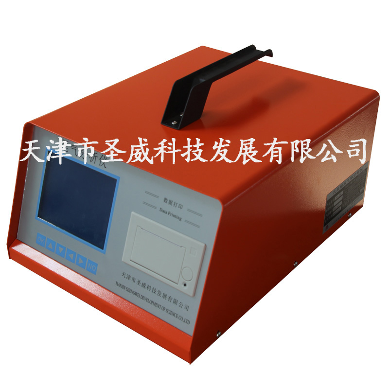 sv-5q机动车尾气分析仪 汽车尾气排放标准检测 检测站
