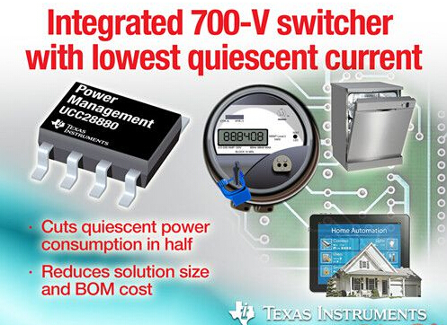 ti高电压转换开关 为智能电表节能