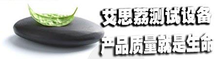 黄山箱式冷热冲击试验箱14-9-25B