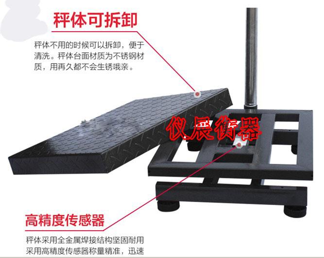 tcs系列 300公斤计数电子秤