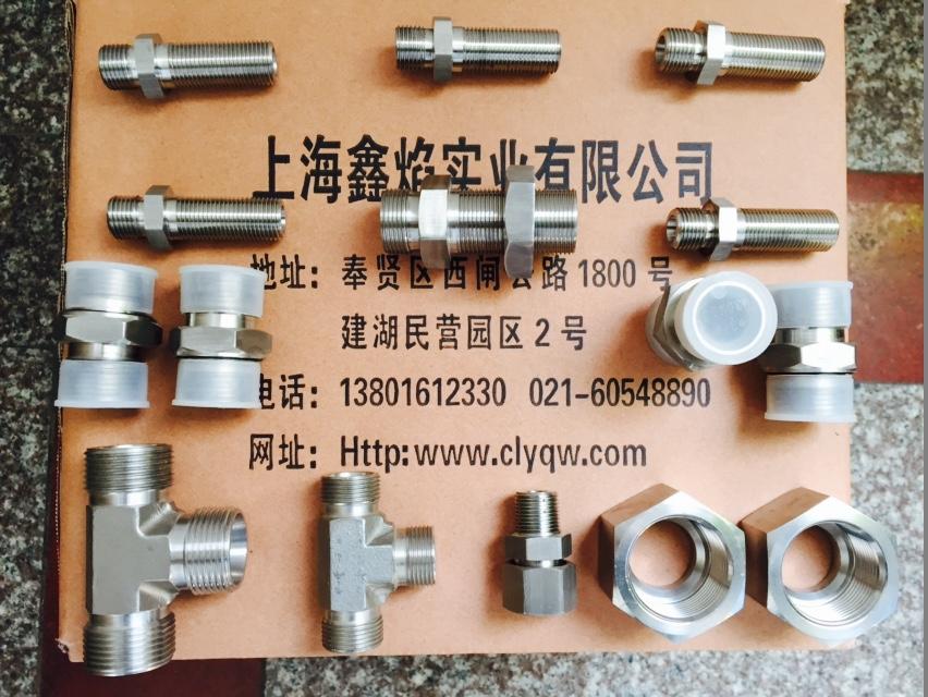 不锈钢液压管接头 > ark变径锥管直供现货不锈钢fa-a油压用法兰图片