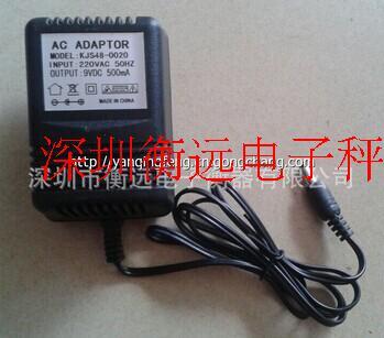 产品库 电工仪表 电线电缆 电源线 衡之宝 电子秤充电器,吊磅充电器