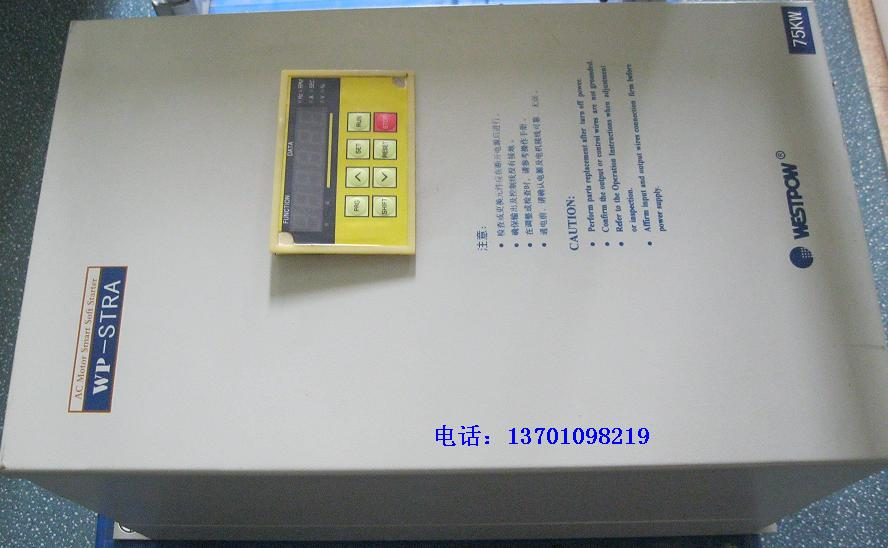 cgr3090软启动器接线图