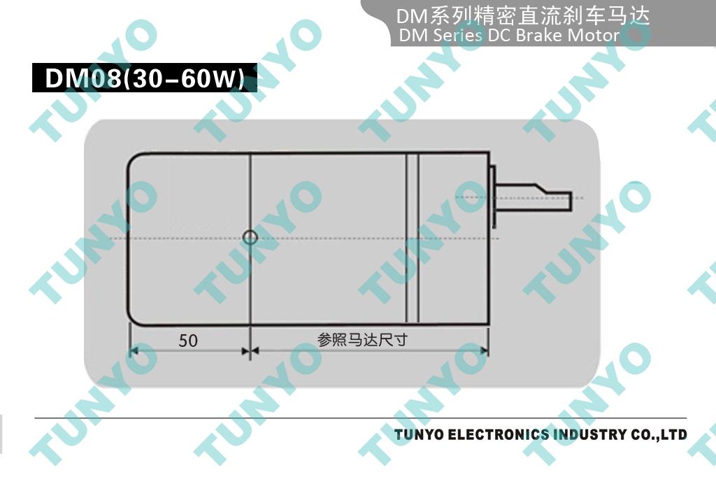 广东东洋dm08(60w)高温直流刹车电机公司