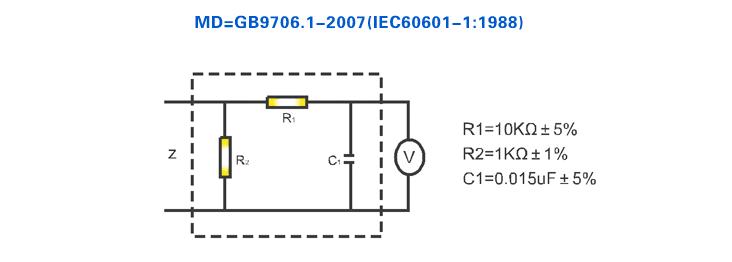 cs5505f医用泄漏电流测试仪