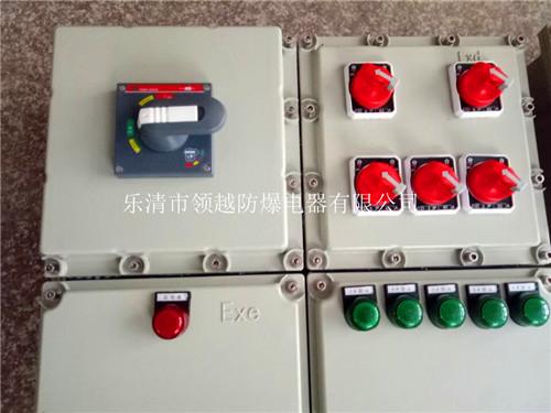 电机开关防爆配电箱技术参数: 1,防爆标志:exdeⅡb t6/exdeⅡc t6