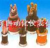 XH系列橡皮绝缘软电缆
