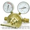 气瓶集合装置减压器