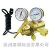 185型二氧化碳加热减压器