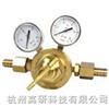 153系列重型减压器