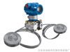 HC--1151/3351DP/GP型双法兰液位变送器