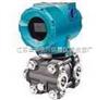 高静压差压变送器HC-HP3851型