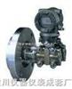 HC-LT3851型法兰式液位变送器