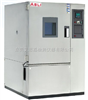 HL低温循环试验机