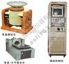 ES电磁式高频振动试验箱