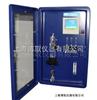 LSGG-5090供应磷酸根在线分析仪,磷酸根检测仪